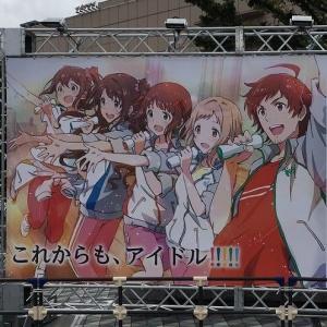 【イベントレポート】バンナムフェス2019 会場の様子・セットリストまとめ