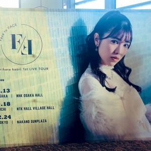 【石原夏織】1st LIVEツアー『Face to FACE』レポート・セットリスト