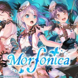 【Morfonica】歴代リリースCD一覧・売上枚数・タイアップ作品まとめ~バンドリ モルフォニカ~