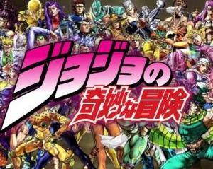 【ジョジョの奇妙な冒険】キャラクター人気投票結果ランキング