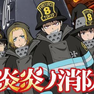 【炎炎ノ消防隊】公式キャラクター人気投票結果ランキングまとめ