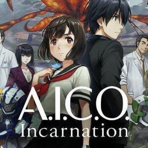 【A.I.C.O. Incarnation】キャラクター人気投票結果ランキング