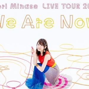 水瀬いのり幻のツアー『LIVE TOUR 2020 We Are Now』セットリスト・公演情報まとめ