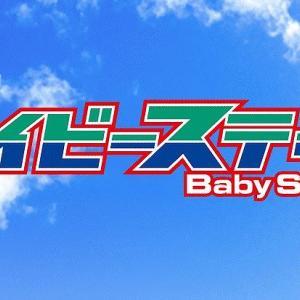 【ベイビーステップ】キャラクター人気投票結果ランキング