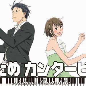 【のだめカンタービレ】キャラクター人気投票結果ランキング