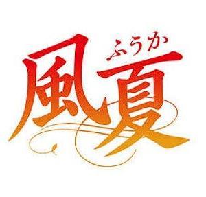 【風夏】キャラクター人気投票結果ランキング