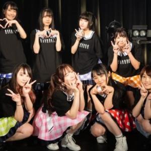 A応P無観客LIVE『BEST of BEST!!!!!!!! Next Generation~』セットリスト・開催概要まとめ