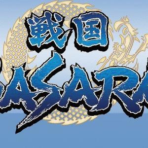 【戦国BASARA】キャラクター人気投票『BSR48選抜総選挙』結果ランキングまとめ