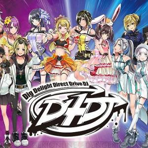 【D4DJ】キャラクター人気投票結果ランキング