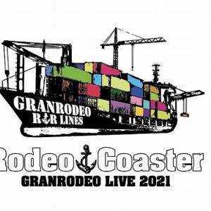 """【セットリスト】GRANRODEO LIVE 2021 """"Rodeo Coaster"""""""