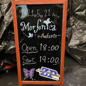 【セットリスト&現地フォトレポート】Morfonica Special Live「Andante」
