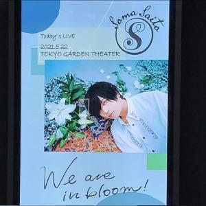 """【セットリスト】斉藤壮馬 LIVEツアー 2021 """"We are in bloom!"""""""