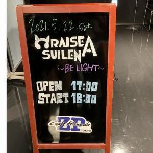 【セットリスト&現地フォトレポート】RAISE A SUILEN ZEPP TOUR 2021「BE LIGHT」