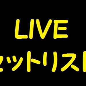 【LIVEセットリスト】藍井エイル『Symphonic Concert 2021』