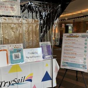 """【セットリスト&現地フォト】TrySail Live ツアー 2021 """"Re Bon Voyage"""""""