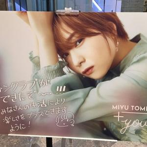 【セットリスト&現地フォト】富田美憂 1st LIVE 〜Prologue〜