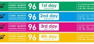 【C96】コミケ入場に必要なリストバンドを当日購入する方法まとめ(販売開始時間・場所や在庫・売り切れ等)