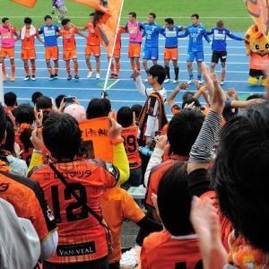 レノファ勝つ 1-0京都