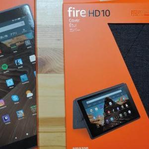 誘惑に負けて Fire HD 10 64GB 白を購入
