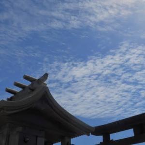 関門海峡近辺の秋色
