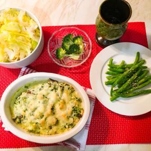 豆腐と燻製魚のグラタン
