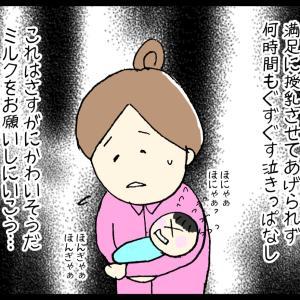 産婦人科の怖い看護師さん③