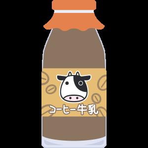幻のコーヒー牛乳の思い出