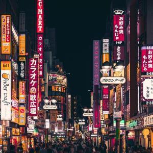 日本がオワコン化した3つの理由とは?