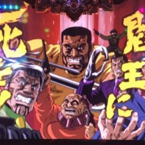 VS北斗天昇!激闘ボーナス3戦目!ナイスイカでほ~アタァ~・・・&マジハロ7初打ち稼働。