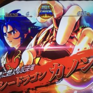 VS星矢スペシャル!カノンぶっ倒して楽々完走&ルパンボーナス後即やめ台をルパンモード狙い!