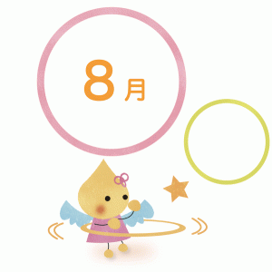 【8月】「すぐできる」室内・室外の遊びネタ