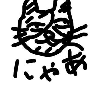 ダイエー鴨居店の隣の鍵屋のキジトラ猫
