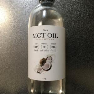 MCTオイルが体に合わなかった。副作用について。
