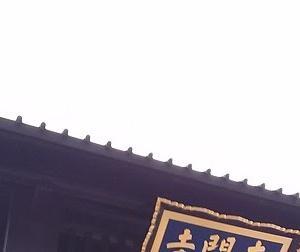 池上本門寺に行ってきました。久々。2020.9.22