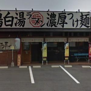 【岡山市北区牟佐】麺屋 児玉屋【種類が豊富!?】