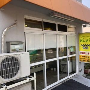 【岡山市北区伊福町】どんどんキッチンハウス【お値打ちお弁当】
