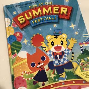 72記事目【日記】7月28日しまじろうコンサート summer festival!!3つのニッコリ。