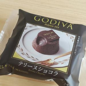 UchiCafe'×GODIVA 秋の新作 テリーヌショコラ/ローソン