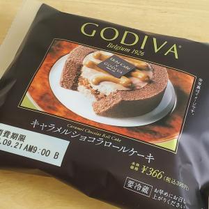 UchiCafe'×GODIVA 秋の新作 キャラメルショコラロール/ローソン