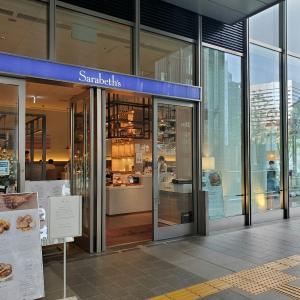 愛知!Cafeでランチ/サラベス 名古屋店@名古屋市