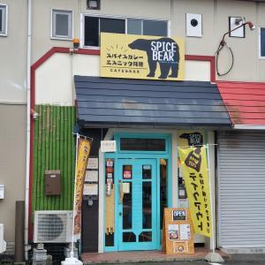 スパイスカレー・エスニック料理 SPICE BEAR@愛知県