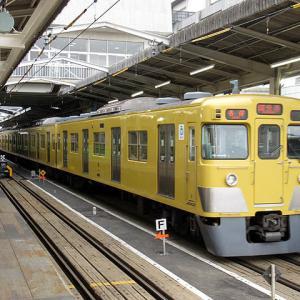 惜別:西武鉄道旧2000系2021編成