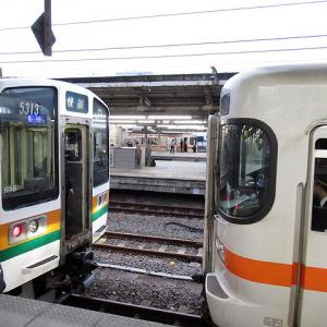 JR名古屋駅にて