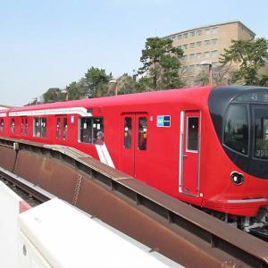 東京メトロ丸ノ内線で新型車両を見た
