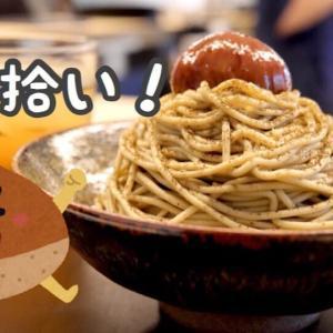 カネ十農園*表参道 でモンブラン×ほうじ茶プリン食べてきた!