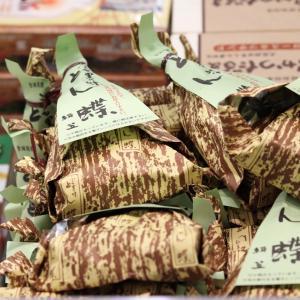 大阪*名物おこわ『とん蝶』は新大阪で買えるおすすめの手土産!