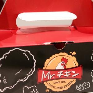 Uber Eats速報!東京ウーバーイーツで『Mr.チキン』頼んでみた!