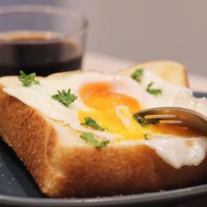 週末の朝に『目玉焼きトースト』#レシピ #時短 #おうち時間