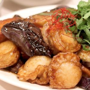 いっしょに作ろ♪『茄子とホタテの中華炒め』 #おうちごはん #レシピ