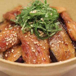 いっしょに作ろ♪『茄子と豚肉の甘辛丼』 #おうちごはん #レシピ
